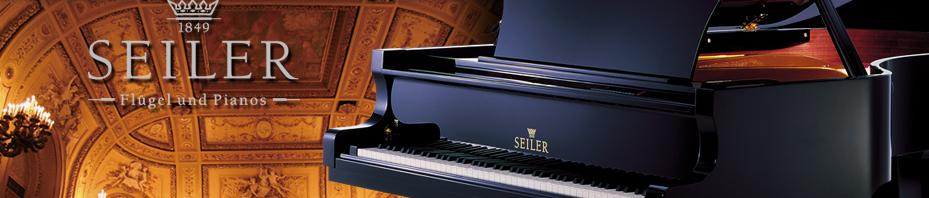 header-seiler1