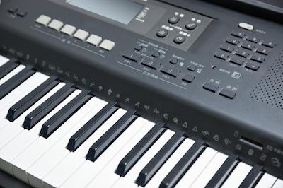 Understanding Keyboard Terminology